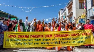 Worship for WASH - UNICEF & GIWA Ladakh Summit (Aug 2016)