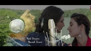 Kaun Tujhe - Male Version | M.S. Dhoni - The Untold Story | Manish Tiwari (Cover)