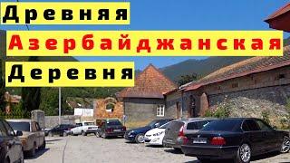 Азербайджан Деревня Киш рядом с Шеки