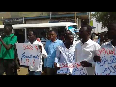 Radio Dabanga: UPF students gather in Khartoum