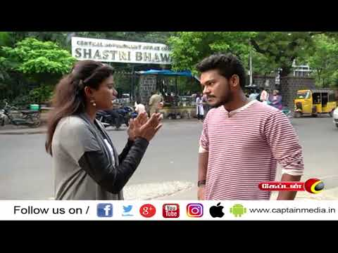 P-9 | சாஸ்திரி பவன் ! 4 புரோட்டா 2 ஆம்பிலேட்(Ampilet) | PART-3 | #Mugavari | #ShastriBhavan #Chennai #Chetpet  Karumpuli Muthukumaran Salai | #chennaipasanga  | பெடரல் அரசு அலுவலகம்,பேருந்து நிலையம்,விவசாயிகள்  முற்றுகை, #CauveryProtest  Cauvery Protest | chennai tourist places |  chennai tourist place in tamil |     Like: https://www.facebook.com/CaptainTelevision/ Follow: https://twitter.com/captainnewstv Web:  http://www.captainmedia.in  About Captain TV  Captain TV, a standalone Tamil General Entertainment Satellite Television Channel was launched on April 14 2010. Equipped with latest technical Infrastructure to reach the Global Tamil Population A complete entertainment and current affairs channel which emphasison • Social Awareness • Uplifting of Youth • Women development Socially and Economically • Enlighten the social causes and effects and cover all other public views  Our vision is to be recognized as the world's leading Tamil Entrainment, News  and Current Affairs media network most trusted, reaching people without any barriers.  Our mission is to deliver informative, educative and entertainment content to the world Tamil populations which inspires people through Engaging talented, creative and spirited people. Reaching deeper, broader and closer with our content, platforms and interactions. Rebalancing Tamil Media by representing the diversity and humanity of the world. Being a hope to the voiceless. Achieving outstanding results efficiently.