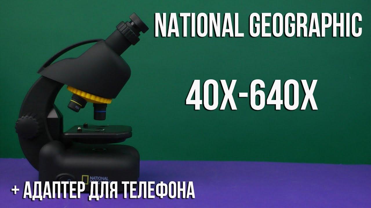 Распаковка national geographic с адаптером для смартфона