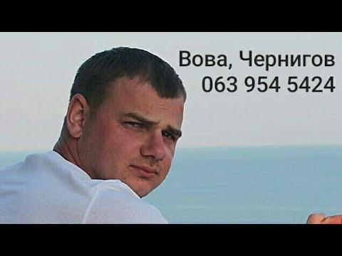 Водитель BlablaCar Киев Чернигов Москва Вова он же Kostik-8484@mail.ru +380639545424 Opel Vivaro