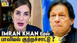 Sexual Harassment complaint on Pakistan PM