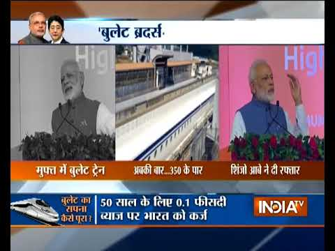 PM Modi, Japanese PM Shinzo Abe launch India's first bullet train project