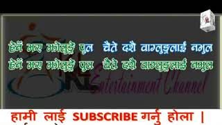 Banma kada chha Nepali superhit Lok geet Karaoke with lyrics YouTube