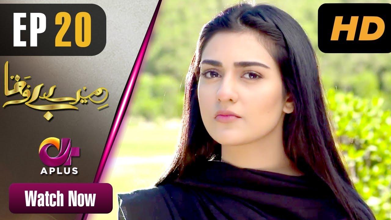 Mere Bewafa - Episode 20   Aplus Dramas   Agha Ali, Sarah Khan, Zhalay   Pakistani Drama