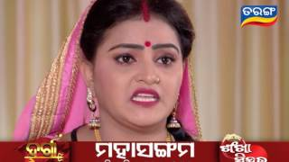Sankha Sindura And Durga I Mahasangama11 Promo