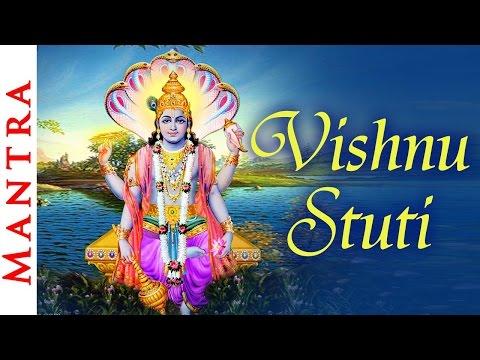 Vishnu Stuti | Shantakaram Bhujagashayanam | Vishnu Stotra | Bhakti Songs