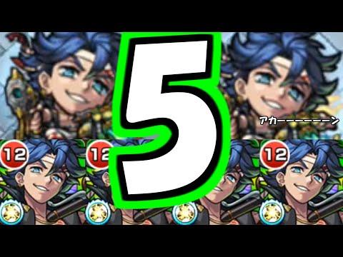 【やば杉晋作】はいはい自強化5倍5ば・・・え?5倍?【モンスト】