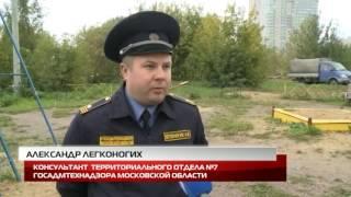 видео Производство покрытия для детских площадок в Москве и московская области.