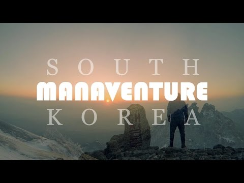 South Korean Mountains - Winter Adventure - 2017 - February