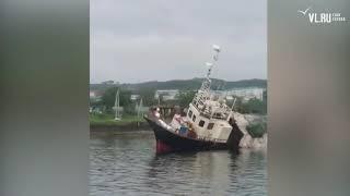 VL.ru - в Приморье на мель село судно-краболов