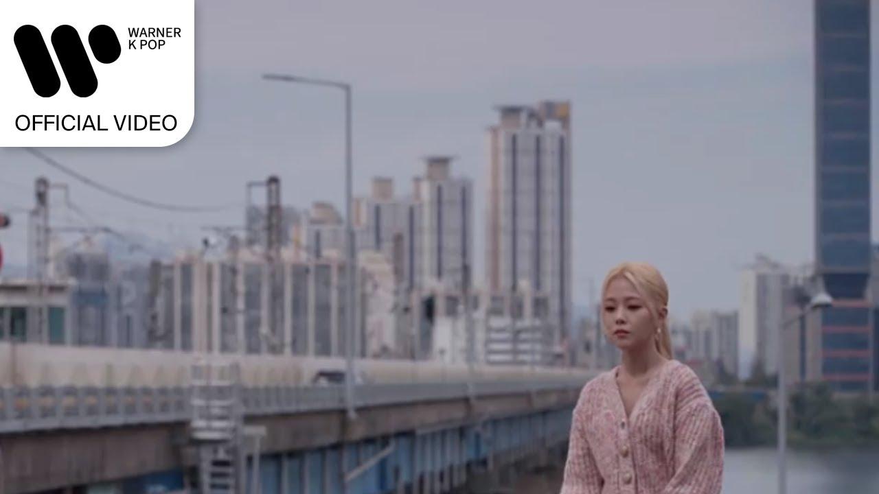 HYNN (박혜원) - 한 번만 내 마음대로 하자 [Music Video]