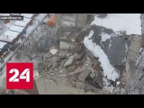 СК изучает, что предшествовало взрыву газа в Шахтах - Россия 24