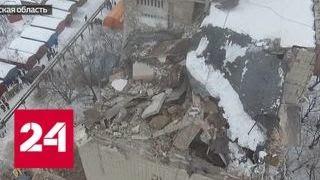 Смотреть видео СК изучает, что предшествовало взрыву газа в Шахтах - Россия 24 онлайн