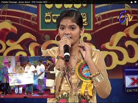 etv SP Balu Padutha Theeyaga program latest episode videos