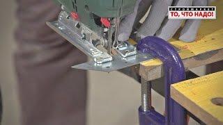 Пилки  MPS 3111 и 3110-F для распила биметаллических поверхностей и тонкой стали