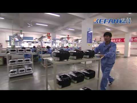 HangZhou KEFAN Electronics CO.,LTD Exploitation Film