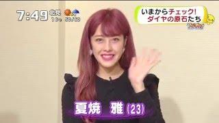 新グループメンバー募集 Berryz工房.