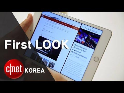 아이패드 미니4 'iOS9과 찰떡궁합'