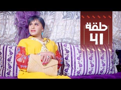 Youssef Ouzellal - FATEMA ETTAWIL | EP 41| يوسف أوزلال - فاطمة التاويل