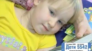Даша Осиева, 6 лет, сахарный диабет 1 типа, требуются расходные материалы к инсулиновой помпе