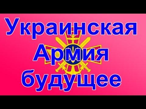 Донбасс война 2017 видео . Информация на 31-08-2017
