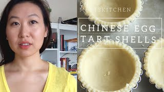 "Chinese Egg Tart ""shells"" Recipe"