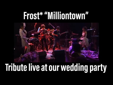 Frost* Milliontown (last section) cover