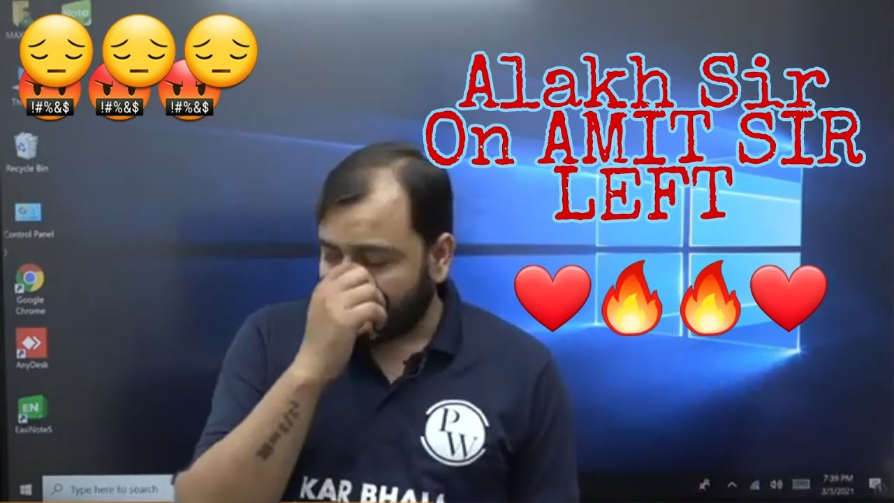 Download Physics Wallah On Amit Sir Left and Join Unacademy 😔😔 || Physics Wallah on Amit and Aman Sir
