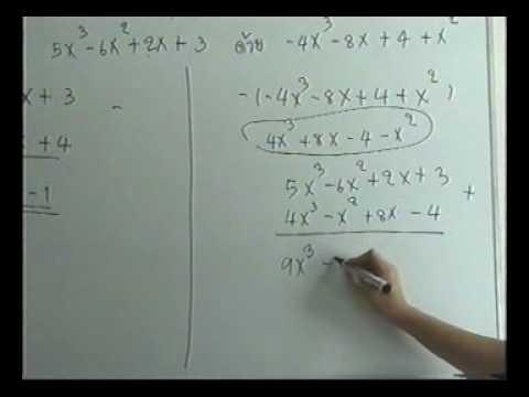 วีซีดีติวเข้มคณิตศาสตร์ ม.3 เทอม 1
