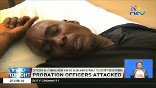 Probation officers attacked in Nyamira county thumbnail