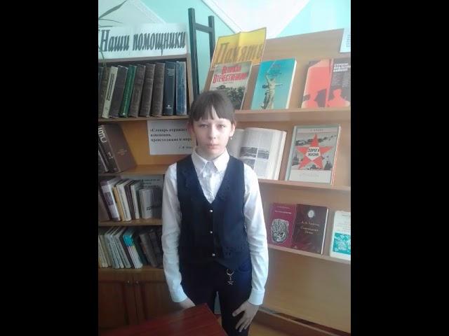 Изображение предпросмотра прочтения – АннаАбрамова читает произведение «Я говорю...» (Бергольц Ольга)