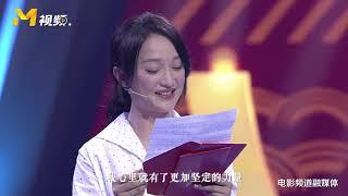 我们心里也有个梦想!周迅朗读悬崖村小学孩子写给她的信【新闻资讯 | News】