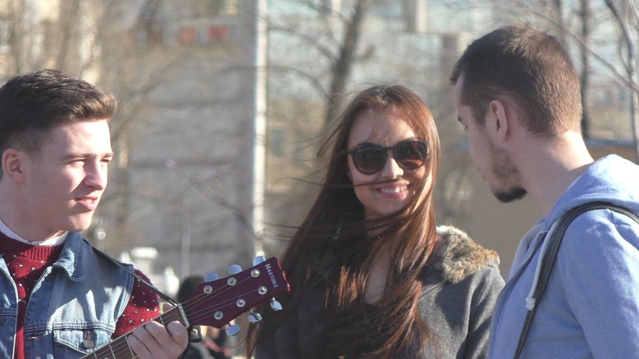 видео пикап знакомство на улице