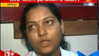 Solapur Doctor Beaten Nurse , 1 st august 2015