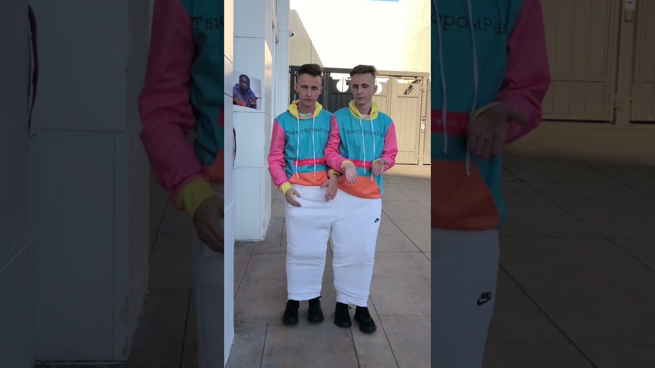 Funny video / TwinsFromRussia tiktok #shorts