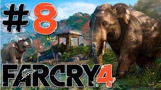 Far Cry 4 - Прохождение на Русском #8 - Неделя моды  | Uplay