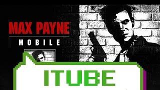 ITube Games - обзор