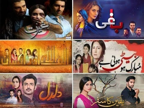 Download Top Pakistanis Drrama of the week By Entertainment Highlights