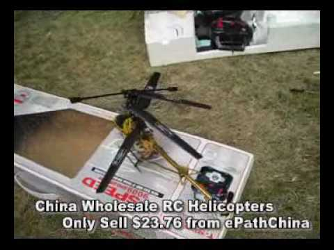 Helicopter Model flying Show - Toy Helicopter - Adult Toy - RC helicopters