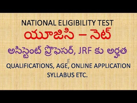 UGC NET national eligibility test for assistant professor, degree lecturer notification in telugu