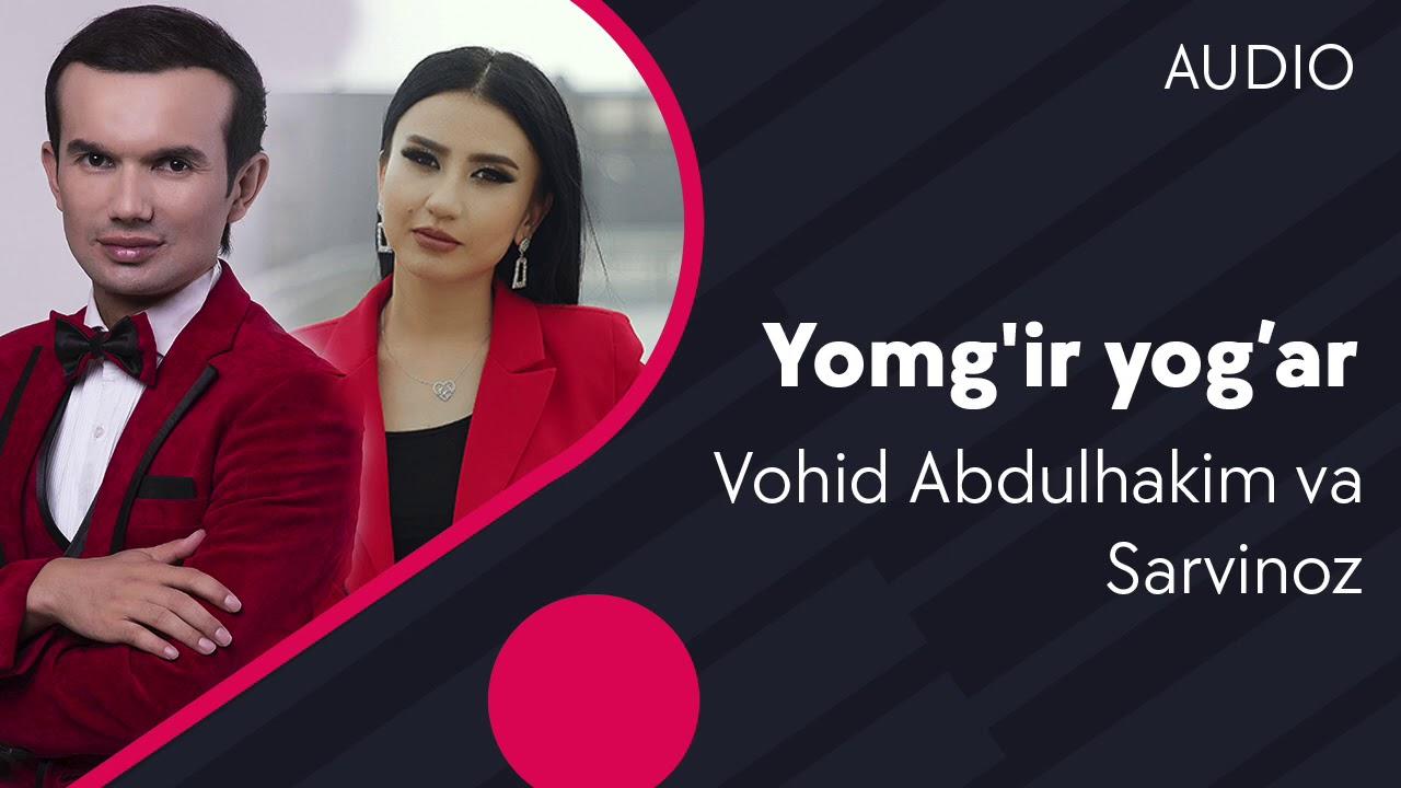 Vohid Abdulhakim va Sarvinoz - Yomg'ir yog'ar | Вохид ва Сарвиноз - Ёмгир ёгар (AUDIO)