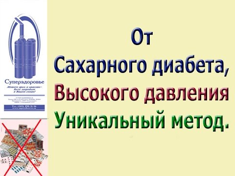 Дыхательный Тренажер Суперздоровье Инструкция - фото 10
