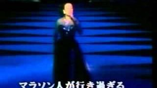 恋人よ/ 美空ひばりがステージでカバー(五輪真弓 詩・曲)