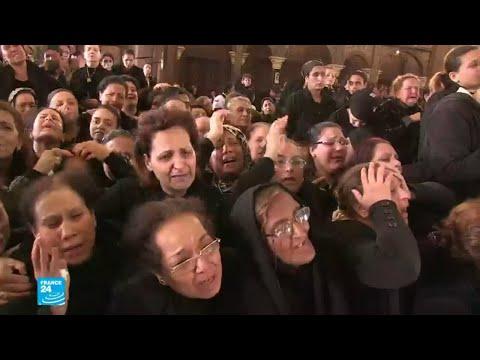 محكمة عسكرية مصرية تصدر أحكاما بإعدام 17 شخصا بتهم التورط في تفجير كنائس  - 11:54-2018 / 10 / 12