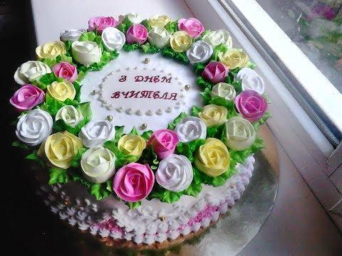 Как оформить торт ко дню учителя