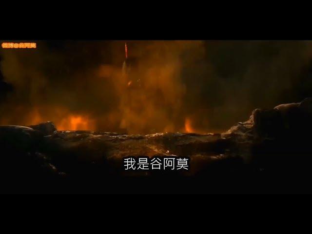 #583【谷阿莫】5分鐘看完2017楊洋弄瞎妳的電影《三生三世十里桃花》