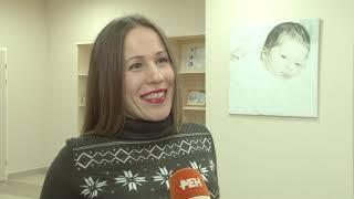 В Сочи открылся новый перинатальный центр. Новости Эфкате Сочи